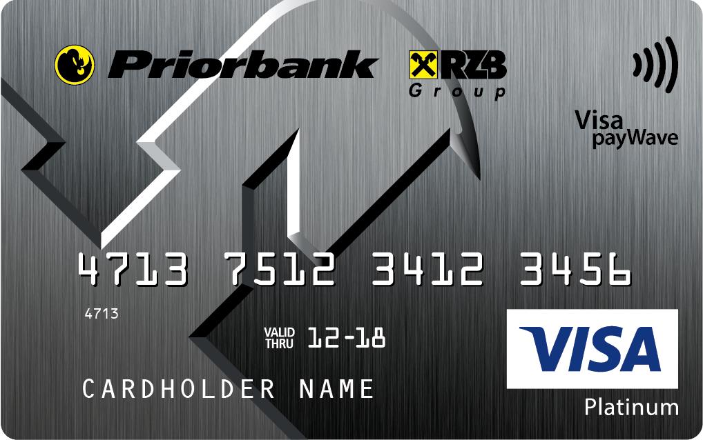 Оформить кредит онлайн в воронеже