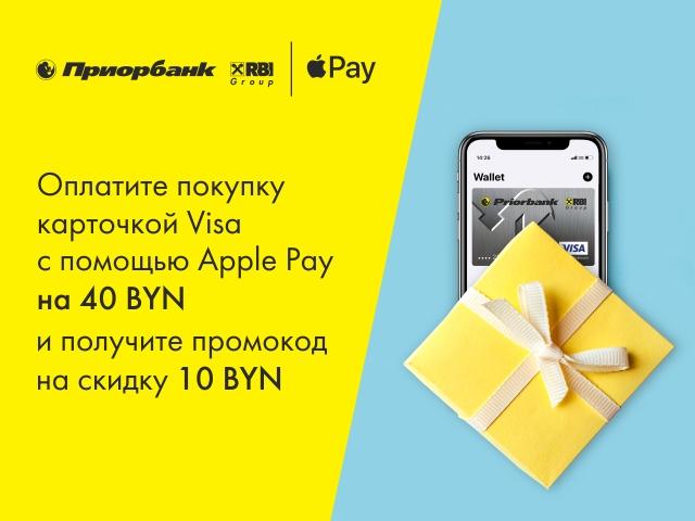 Приорбанк кредиты телефон